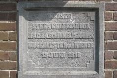 Achterbergsestraatweg 184, 1e steen voormalig schoolgebouw, 1916